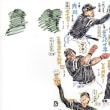 ロッテvs西武・1〜3回戦/vsソフトバンク・4〜6回戦