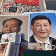 習近平独裁を裏付ける「新憲法」を読み解く
