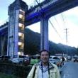 天空の駅三江線宇都井駅に感激。民宿うづい通信部で三上慎太郎さんらと。コーヒーよばれくつろぎ、1分で階段156段かけあがり駆け込み乗車死にそうに。