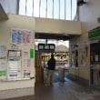 日田彦山線全駅下車の旅(その16)