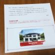 タマホーム株式会社からQUOカードが届いていました。