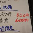 習志野 大久保 まんぷく食堂  麻婆丼食べ放題  600円