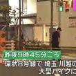 2歳男児がバイクにはねられ死亡 花火大会を見た後(18/08/05)
