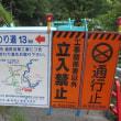茶臼山ライド