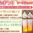 【朗報】高木菜那が激走 金!!