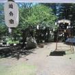 8/12(土)のイキメンニュース~少子化・子育て・教育の情報