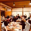 クリスマスライブ@江ノ島GIRINO♫ ありがとうございました!