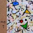 Composition-9 No.29