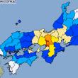 ◯ The Fukushima Crisis 1069//  M 6.1  Osaka