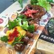 [小樽]娘の今日のお弁当·牛肉照り焼き丼弁当です。🍱