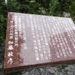 横浜を記憶する「イカリ」