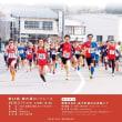 10kmマラソンです!