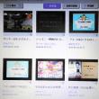 NHK投稿Do画にザッキ~おにいさん動画がいっぱい(;'∀')♪