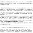 日本政府は国後・択捉は完全放棄してた!!