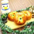 横浜 かもめパン ★オニオンチーズ★です ♪