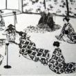 江戸時代の結婚