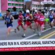 北朝鮮ピョンヤン国際マラソン大会にて