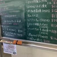 前後カレー  東京紀行その4