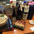 年末笑っちゃいけないカウントダウン日本酒会