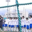 試合結果 アルビレックス新潟U-15×カターレ富山U-15