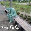 まずい給食」横浜や相模原でも異物…同じ業者