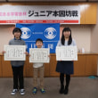 花まる学習会杯第21回ジュニア本因坊戦関西地区大阪大会