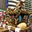 第44回 藤沢市民まつり・大パレード