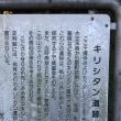 千提寺口バス停(阪急バス)