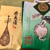 京都から買って来たお土産…