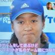 大坂なおみインタビュー / TBSひるおび