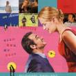 映画「おとなの恋の測りかた」―南フランス発の可笑しくてスイートな大人の恋の物語―