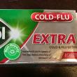 日本の風邪薬