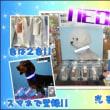 ★ NEONPOP ★