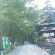 陣馬山-高尾山縦走(4) 高尾山-高尾駅迄