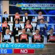 平成30年日田祇園山鉾集団顔見世