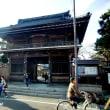 鎌倉に東身延と呼ばれている「妙厳山本覚寺」