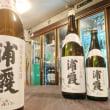 『29BY 浦霞 しぼりたて 特別純米生酒』