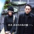 大林宣彦監督「22歳の別れ-Lycoris 葉見ず花見ず物語」(2006年、119分)