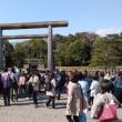 今上天皇最後の奈良に来られました。