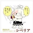 東武百貨店『IKEBUKUROパン祭』に出品いたします♪