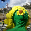 神戸マラソンにひまわりを16