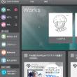 iPadのCLIP STUDIO PAINTアプリの使い道