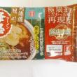 2018・3・22(木)…㈱アイランド食品「北海道 旭川 ラーメン蜂屋」