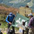 第61回磐梯山山開きに参加