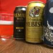 国産ビールの魅力 / My vision of the future