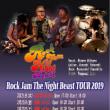 Rock Jam The Night Beast TOUR 2019