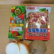 ダイエットに。豆とじゃがいものキリン 無添加野菜 48種の濃い野菜100%煮