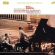 スビャトスラフ・リヒテル ベートーヴェン ピアノ協奏曲第1番