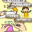 12月15日(金)電化製品でもあるある。