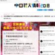 長良川花火大会延期のお知らせ